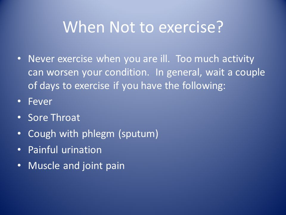 When Not to exercise