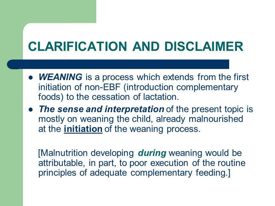 CLARIFICATION AND DISCLAIMER