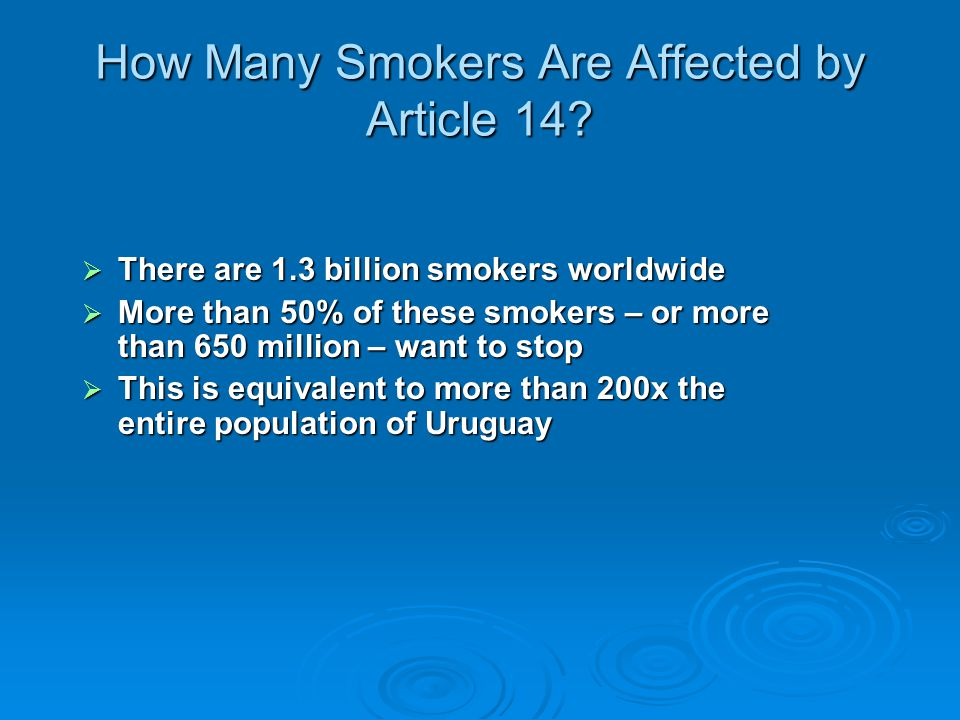 How Many Smokers Are Affected by Article 14