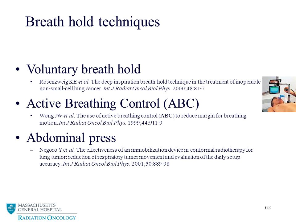 Breath hold techniques