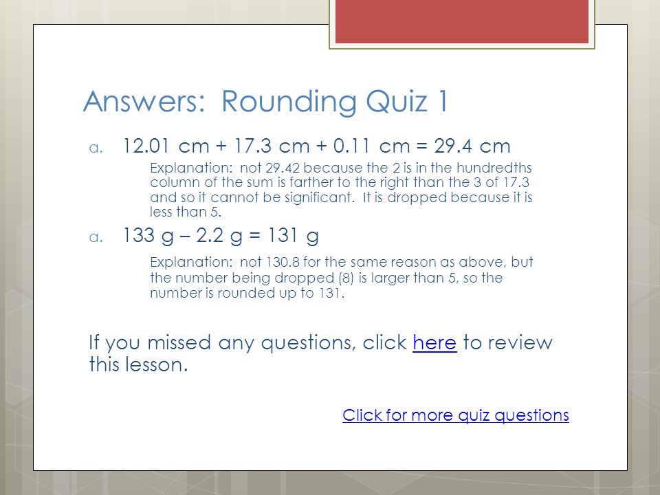 Answers: Rounding Quiz 1