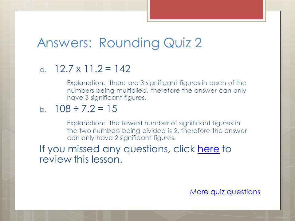 Answers: Rounding Quiz 2