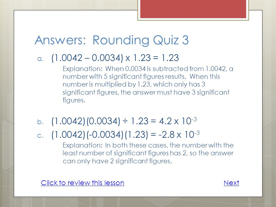 Answers: Rounding Quiz 3