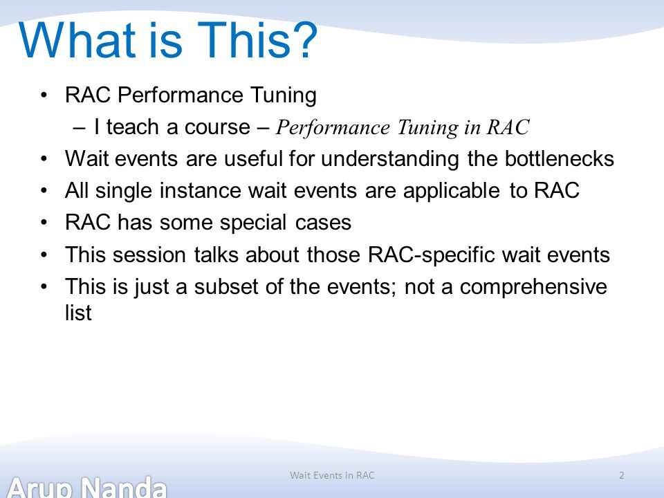 What is This RAC Performance Tuning