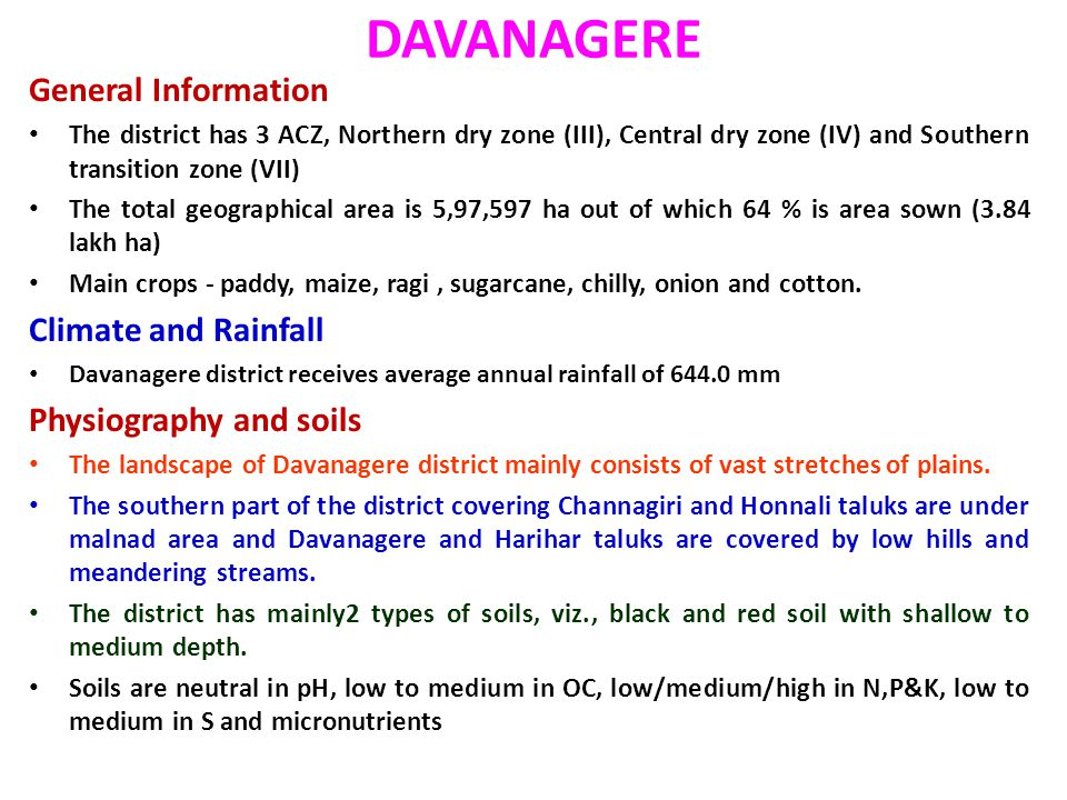 DAVANAGERE General Information Climate and Rainfall