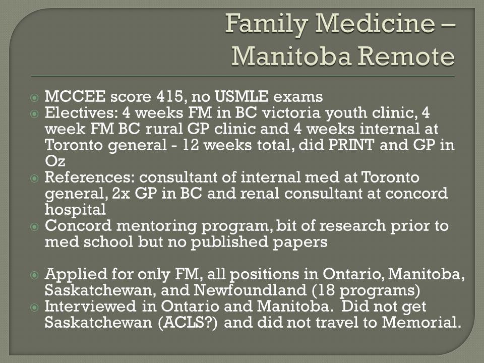 Family Medicine – Manitoba Remote