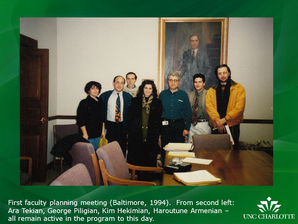 First faculty planning meeting (Baltimore, 1994)