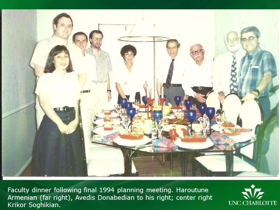 Faculty dinner following final 1994 planning meeting