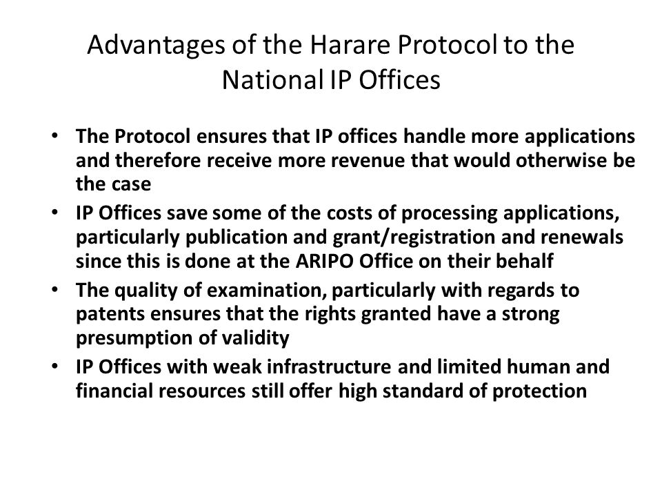 Advantages of the Harare Protocol to the National IP Offices