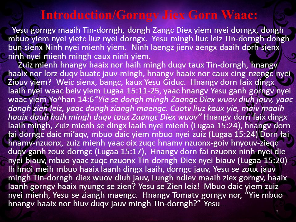 Introduction/Gorngv Jiex Gorn Waac:
