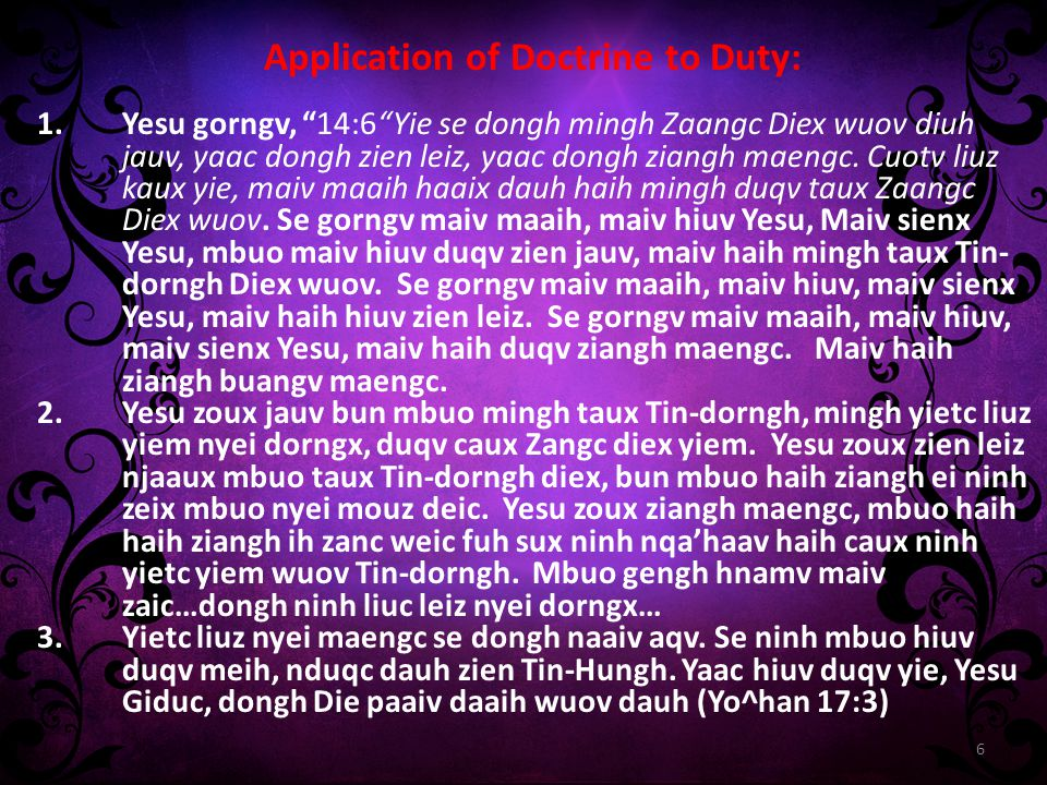 Application of Doctrine to Duty: