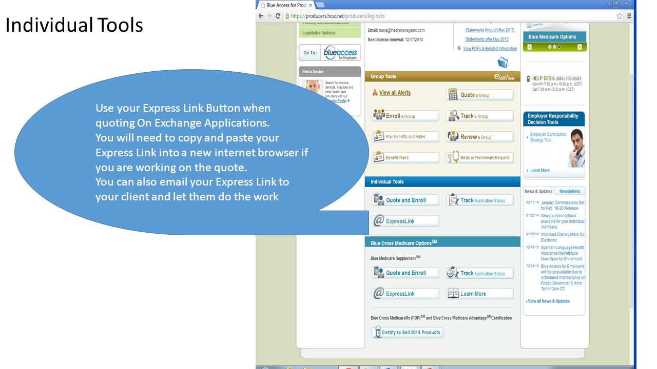 Individual Tools Use your Express Link Button when quoting On Exchange Applications.