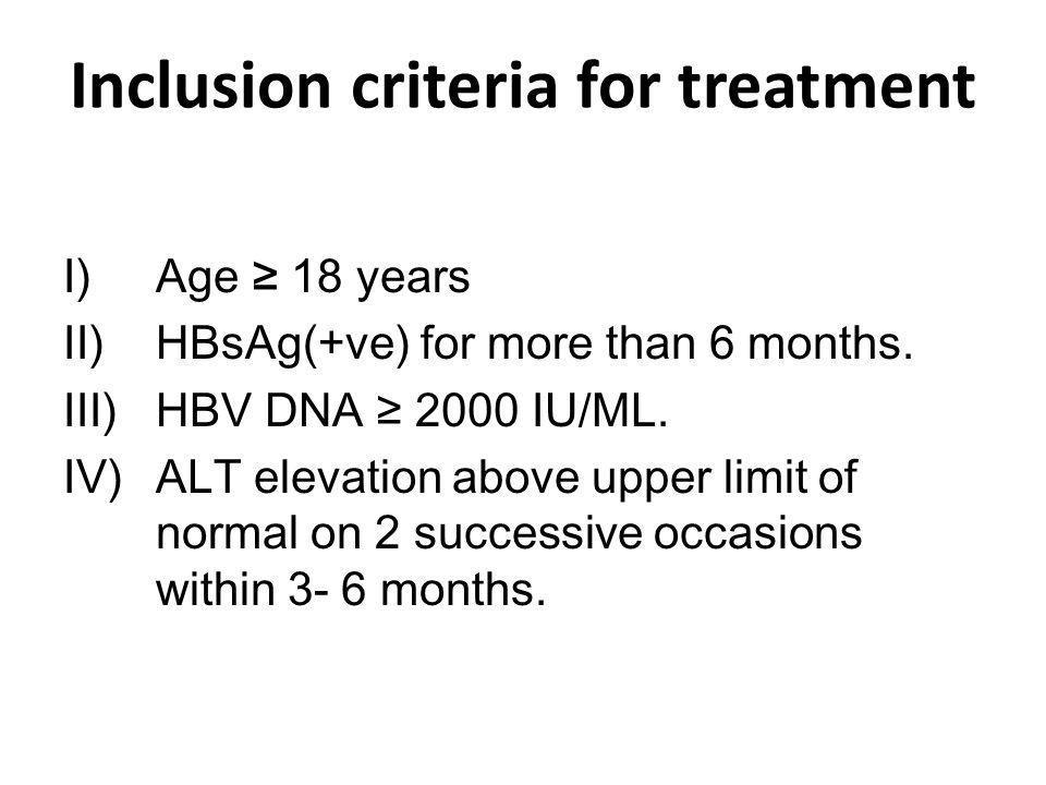 Inclusion criteria for treatment