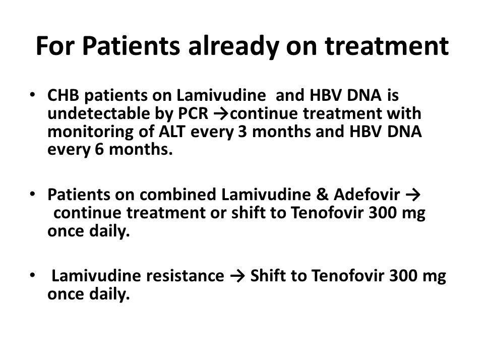 For Patients already on treatment