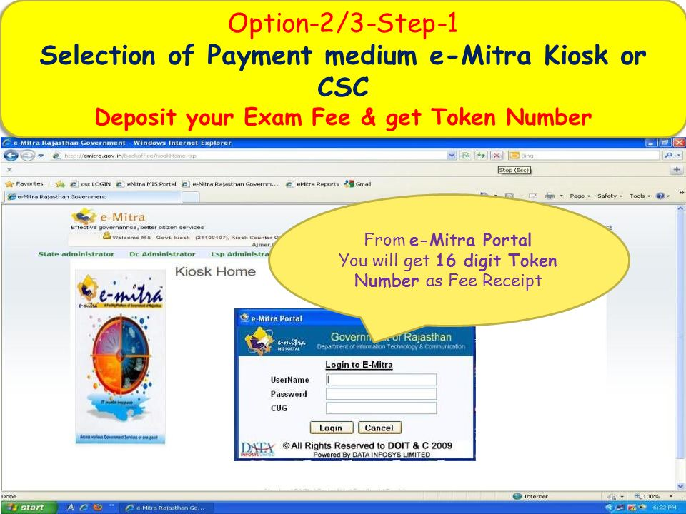 Selection of Payment medium e-Mitra Kiosk or CSC