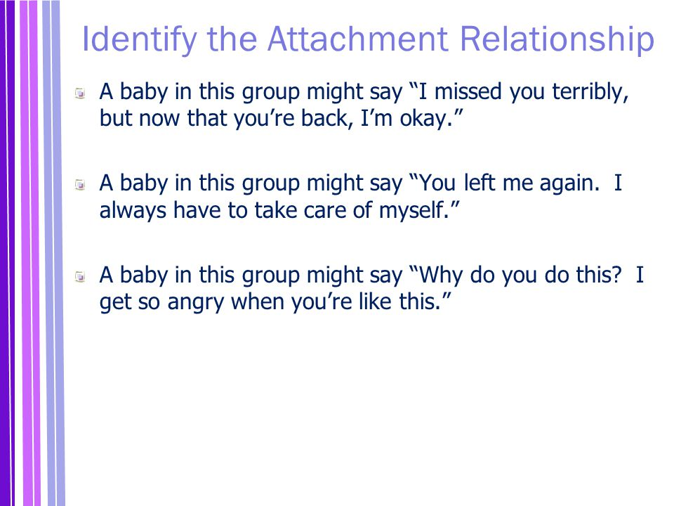 Identify the Attachment Relationship