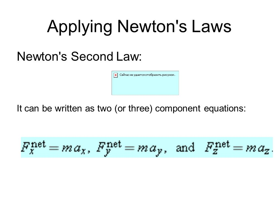 Applying Newton s Laws Newton s Second Law: