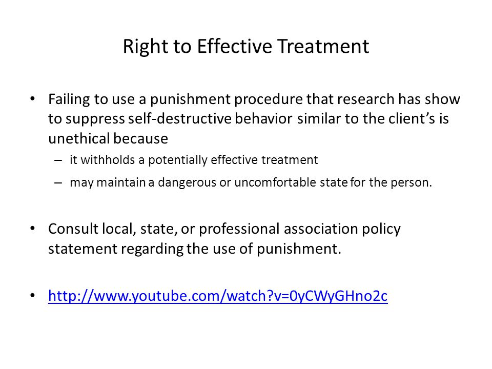 Right to Effective Treatment