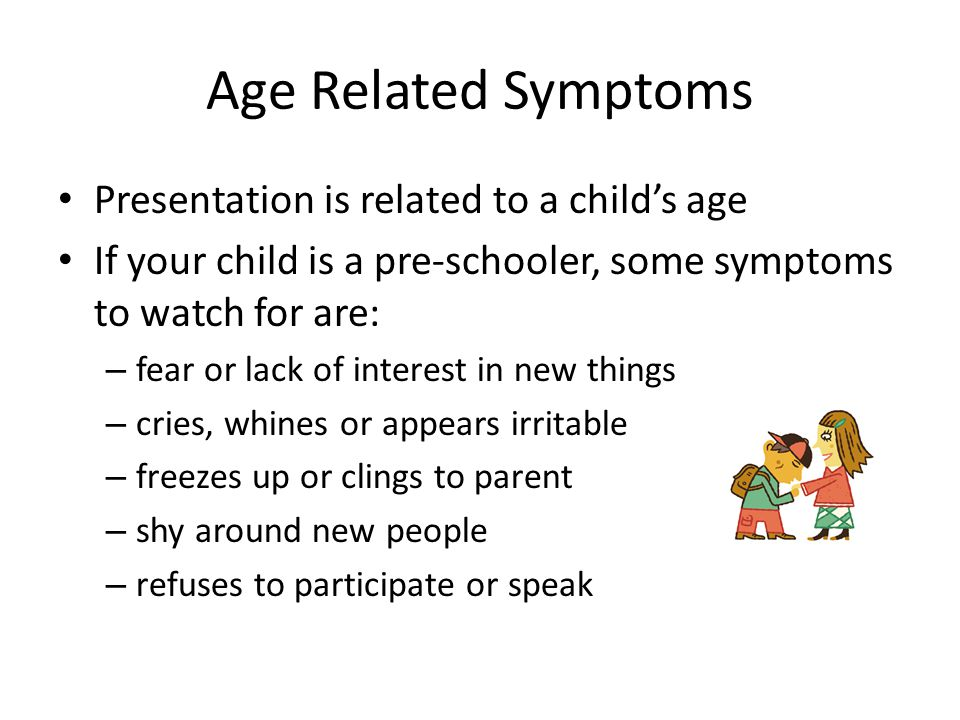 Age Related Symptoms Presentation is related to a child's age