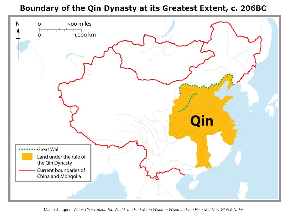 Boundary of the Qin Dynasty at its Greatest Extent, c. 206BC