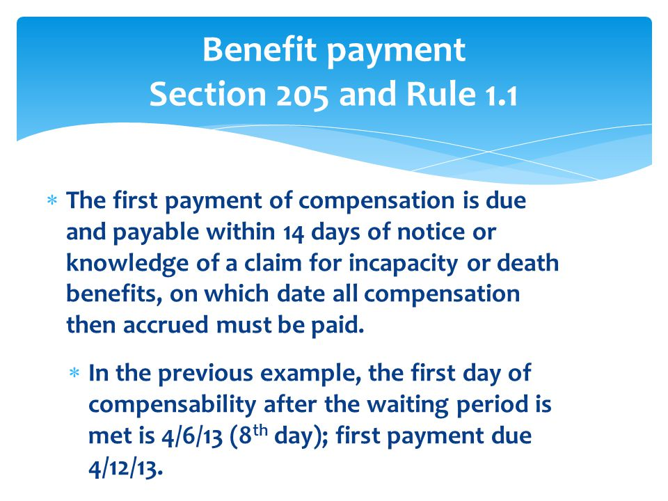 Benefit payment Section 205 and Rule 1.1