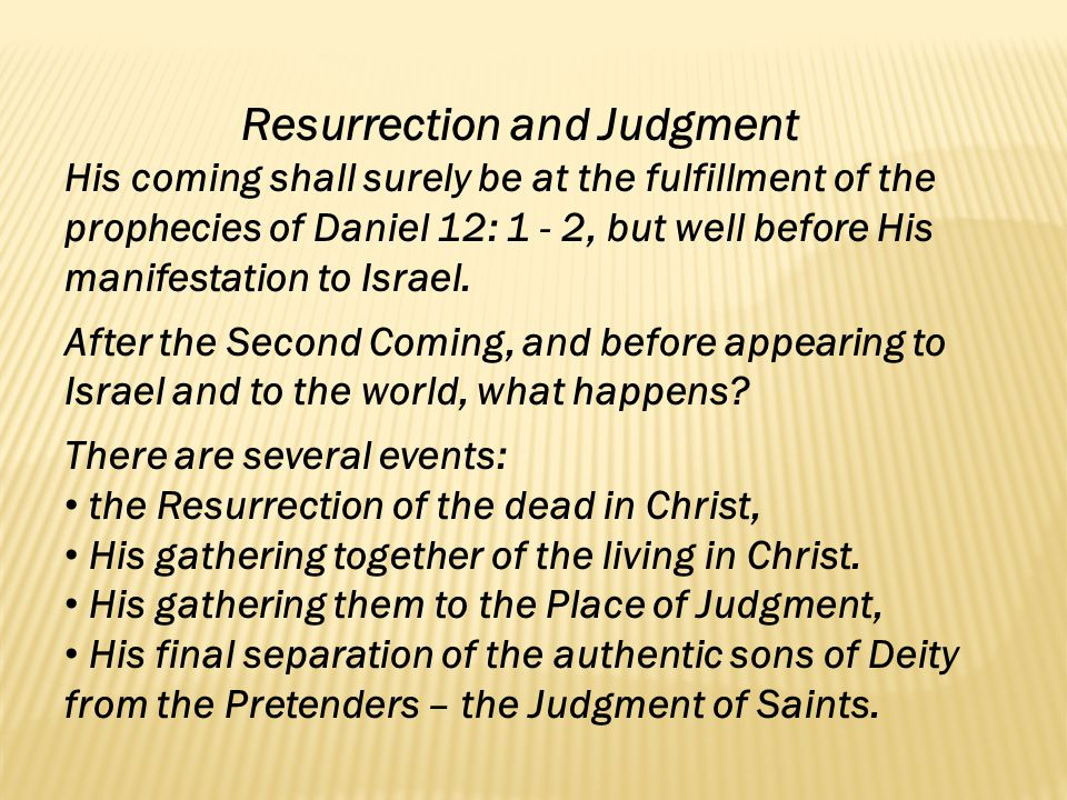 Resurrection and Judgment