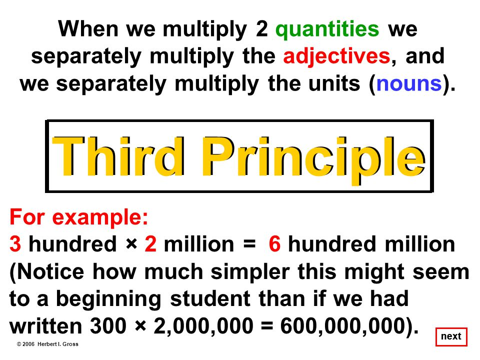 When we multiply 2 quantities we separately multiply the adjectives, and we separately multiply the units (nouns).