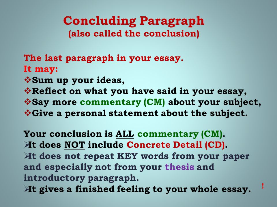 A Guide to Starting an Essay with a Quote: The Best Ways!