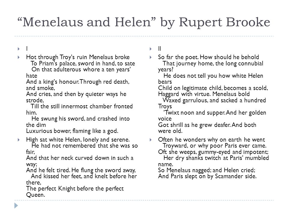 Menelaus and Helen by Rupert Brooke
