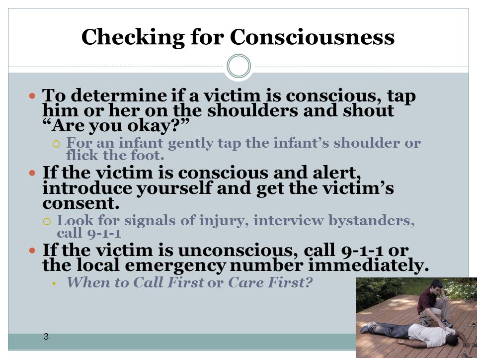 Checking for Consciousness