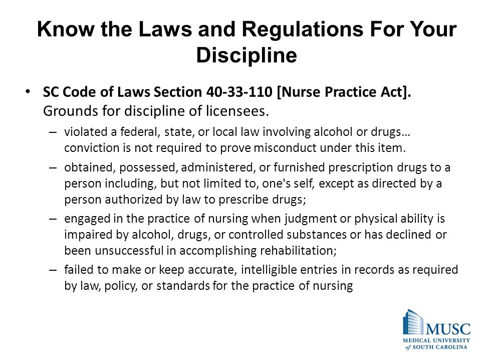 Know the Laws and Regulations For Your Discipline
