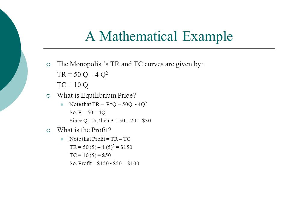 A Mathematical Example