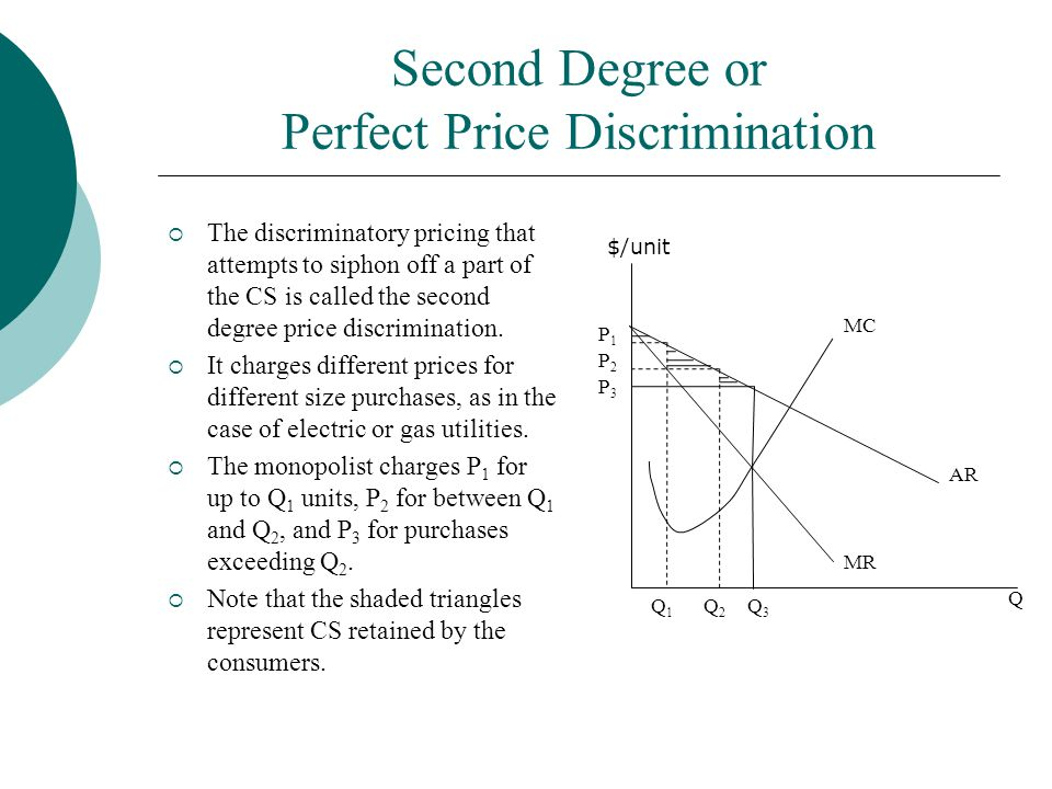 Second Degree or Perfect Price Discrimination