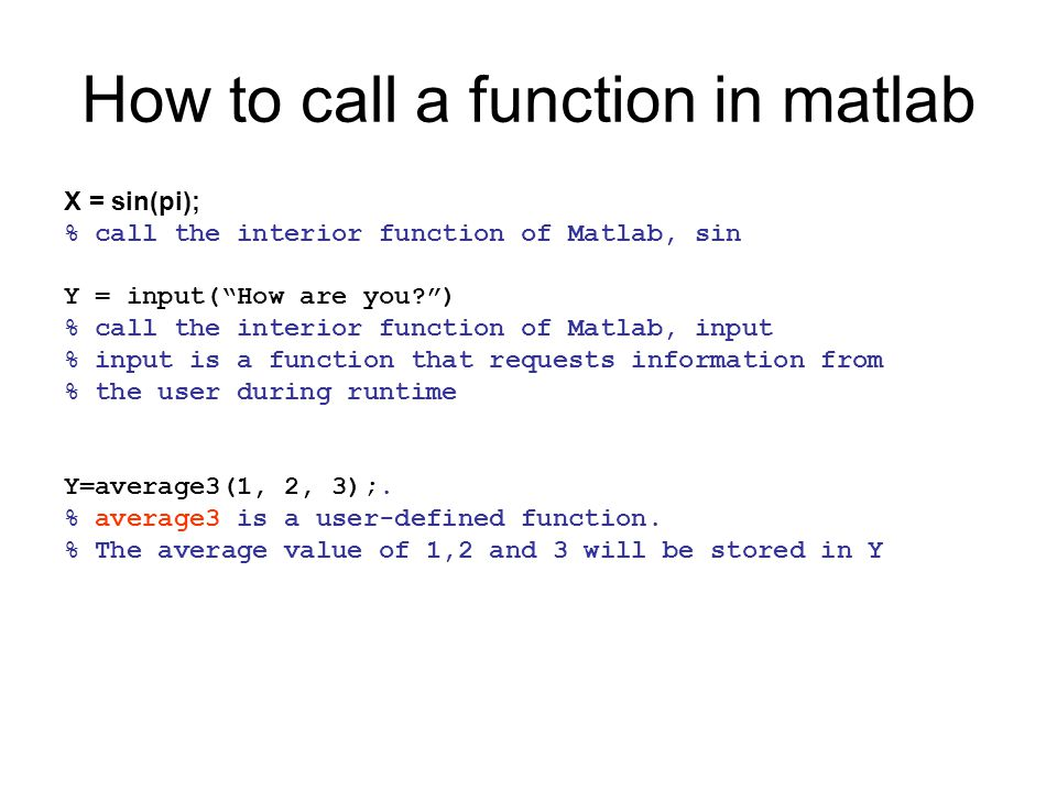 How to call a function in matlab