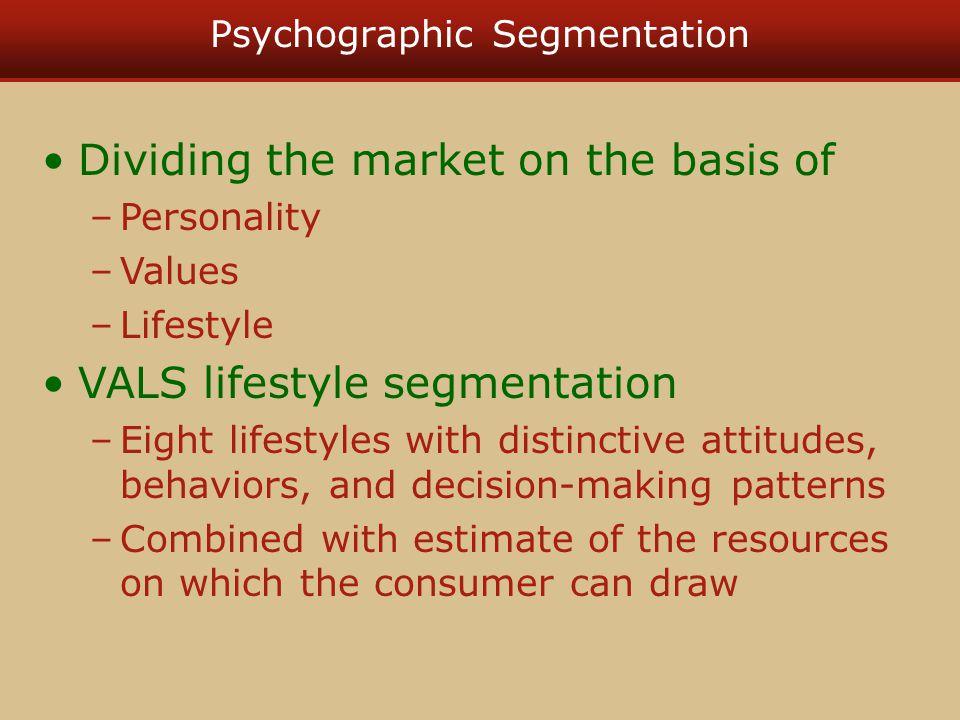 segmentation of hummer