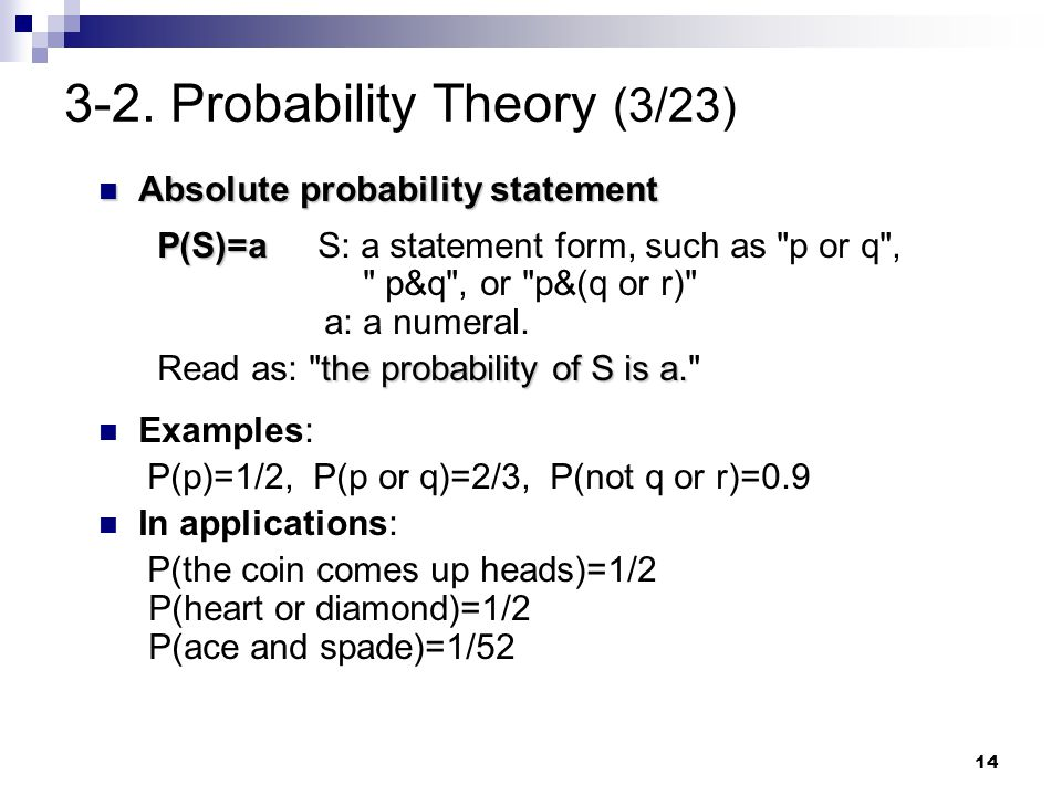 3-2. Probability Theory (3/23)
