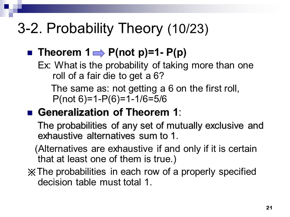 3-2. Probability Theory (10/23)