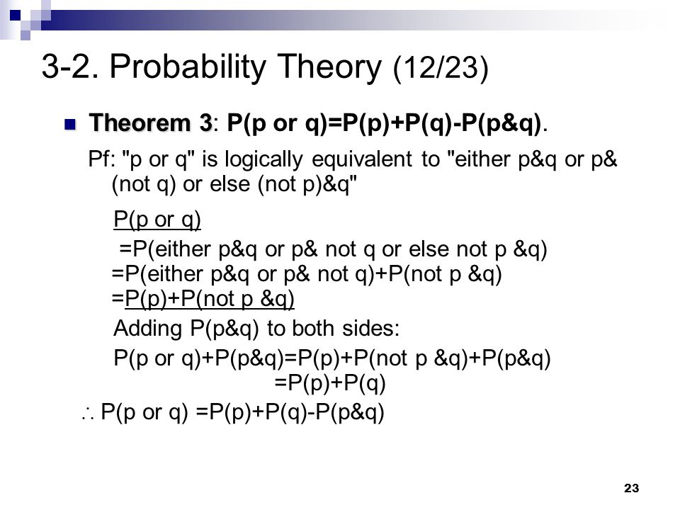 3-2. Probability Theory (12/23)
