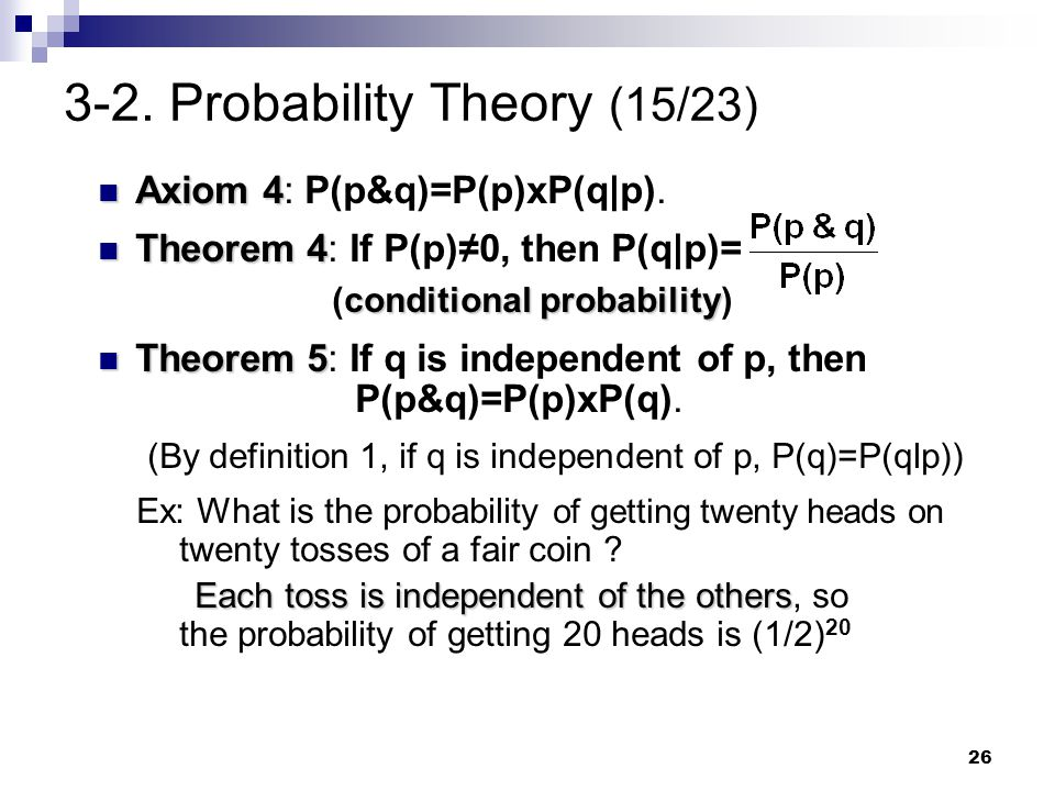 3-2. Probability Theory (15/23)