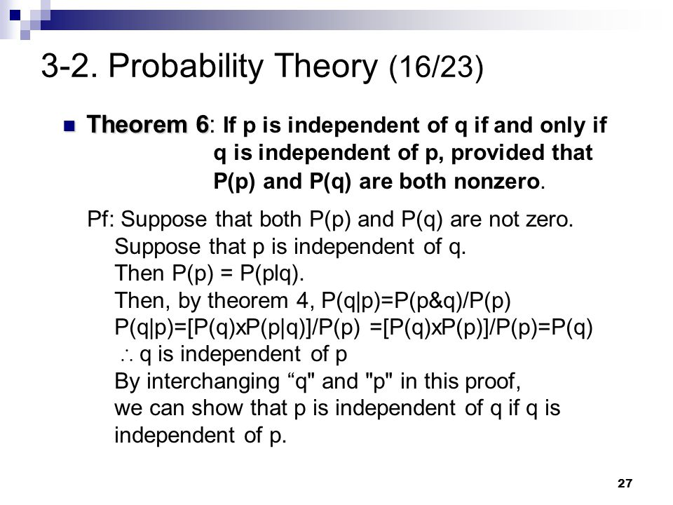 3-2. Probability Theory (16/23)