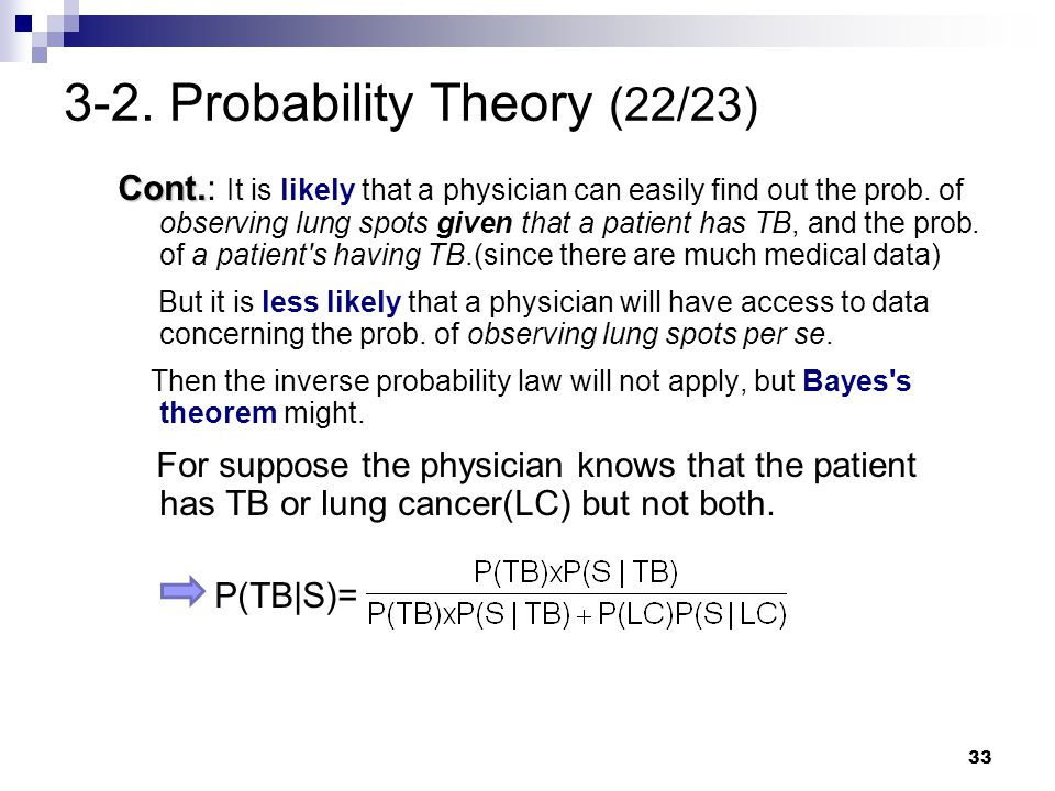 3-2. Probability Theory (22/23)