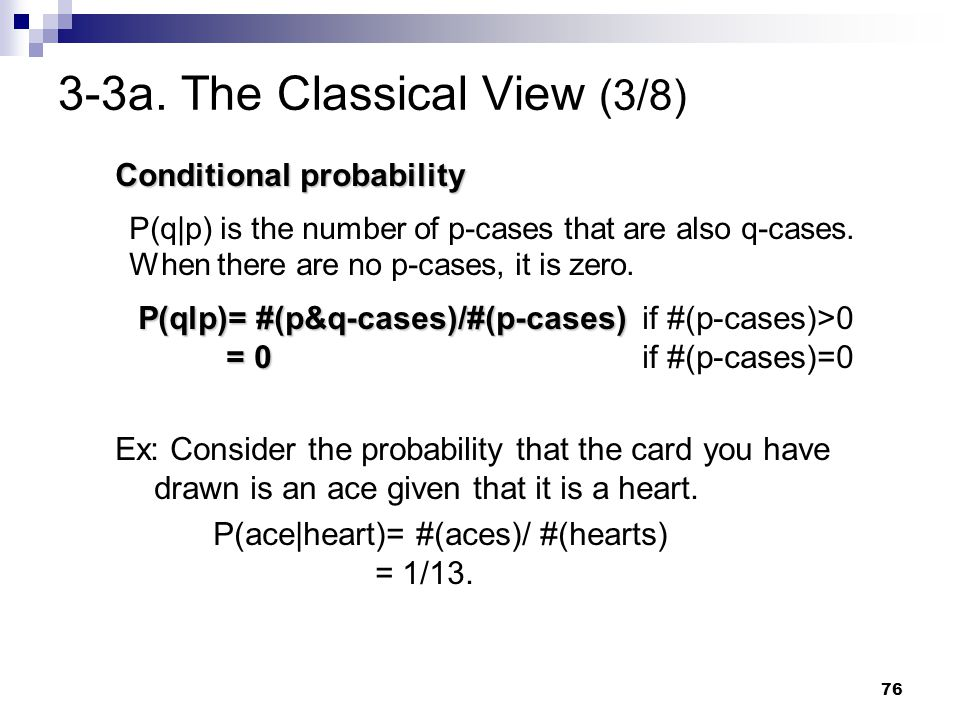 3-3a. The Classical View (3/8)