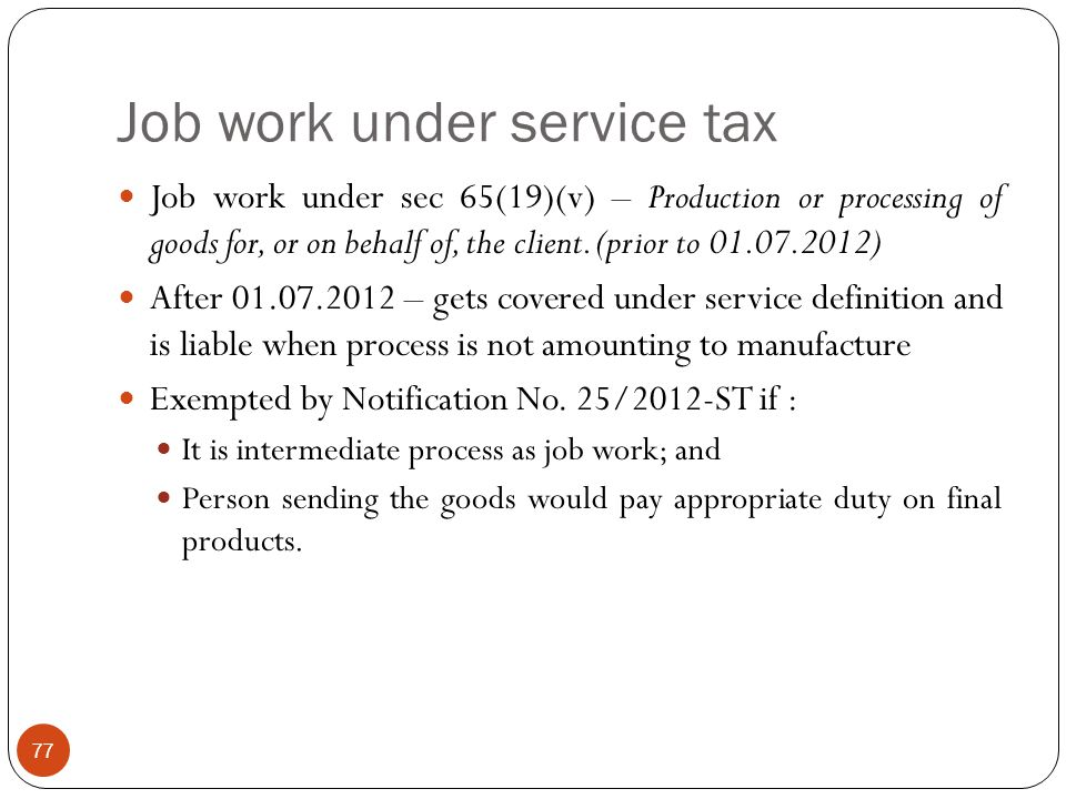 Job work under service tax