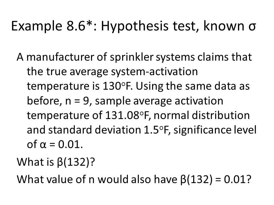 Example 8.6*: Hypothesis test, known σ