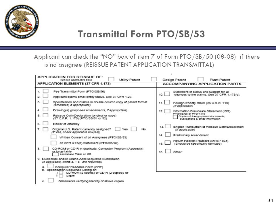 Transmittal Form PTO/SB/53