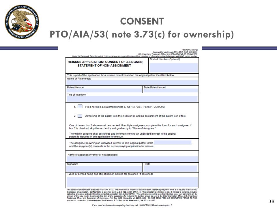 CONSENT PTO/AIA/53( note 3.73(c) for ownership)