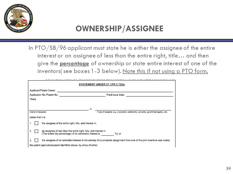 OWNERSHIP/ASSIGNEE
