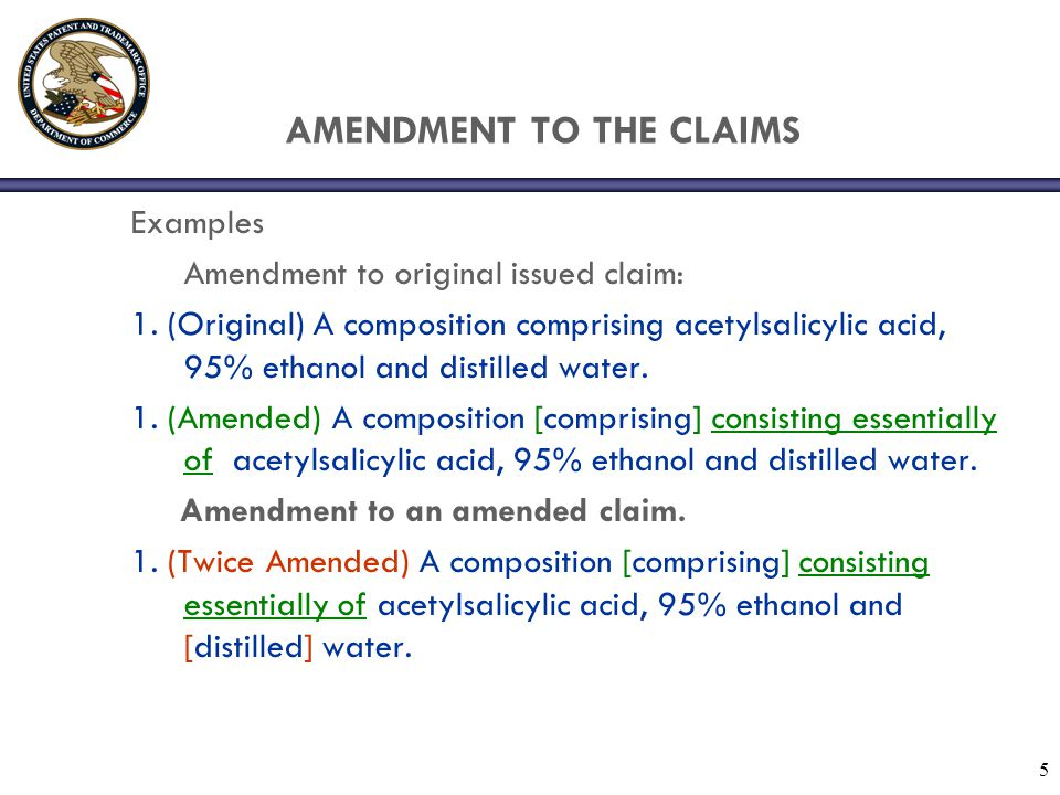 AMENDMENT TO THE CLAIMS
