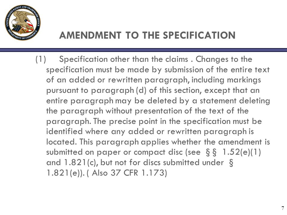 AMENDMENT TO THE SPECIFICATION
