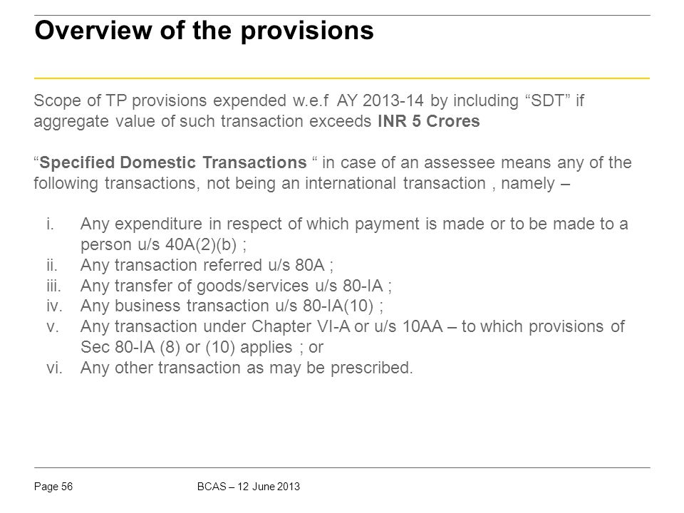 If a transaction is classified/covered under SDT, i